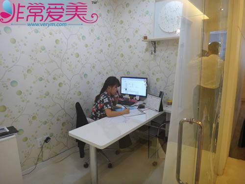 韩国seroi医院咨询室